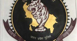 जौनपुर। गोरख धंधे में लिप्त आकाओं से बातचीत में एसटीएफ ने जिले में दर्जनों लोगों को उठाया, परिजन हलकान