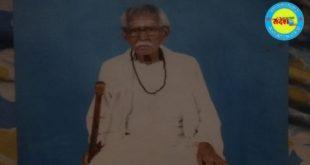 जौनपुर। प्रख्यात ज्योतिषाचार्य पंडित द्वीप राज मिश्र का हृदयगति रूकने से निधन, क्षेत्र में शोक