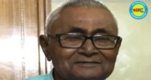 जौनपुर। पूर्व चकबंदी अधिकारी का हुआ निधन, पूर्व विधायक विनोद के बड़े भ्राता थे चकबंदी अधिकारी,