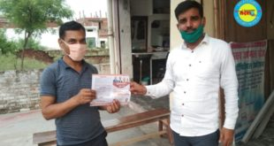 जौनपुर। मड़ियाहूं भाजपा सेक्टर संयोजक अरविंद चौरसिया सरकारों द्वारा किए कार्यों को जनता में किया वितरित