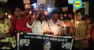 जौनपुर। हाथरस की कातिलों के विरोध में सपा पार्टी ने निकाली कैंडल मार्च