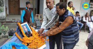 जौनपुर। स्वर्गीय कैलाश नाथ सिंह की 20 वीं पुण्यतिथि सोमवार को मनाई गई।