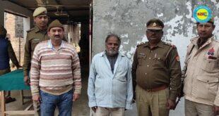 जौनपुर। नौकरी दिलाने के नाम पर लाखों रुपए लेने वाले ठग को पुलिस ने किया गिरफ्तार