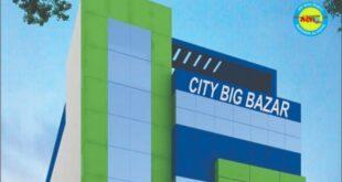 जौनपुर। मड़ियाहूं में नवनिर्मित सिटी बाजार का उद्घाटन पूर्व मुख्यमंत्री अखिलेश यादव गुरुवार को करेंगे