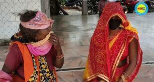 जौनपुर। कलयुगी बेटे ने मामूली सी बात को लेकर मां को मारपीट कर हाथ पैर एवं सिर तोड़ा
